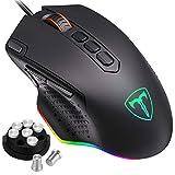 Holife Gaming Maus, 12000 DPI Gamer Maus mit RGB Beleuchtung/10 Programmierbaren Tasten/ 8 anpassbarer Gewichte/ Balance-Tuning, Optischer Sensor PC Maus (Schwarz)